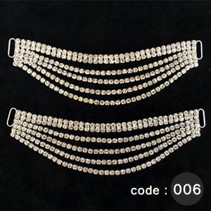 6 Row Dangle (006)