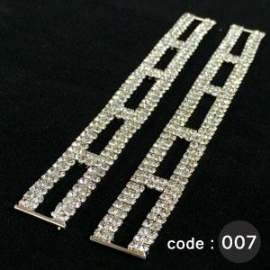 Ladder (007)